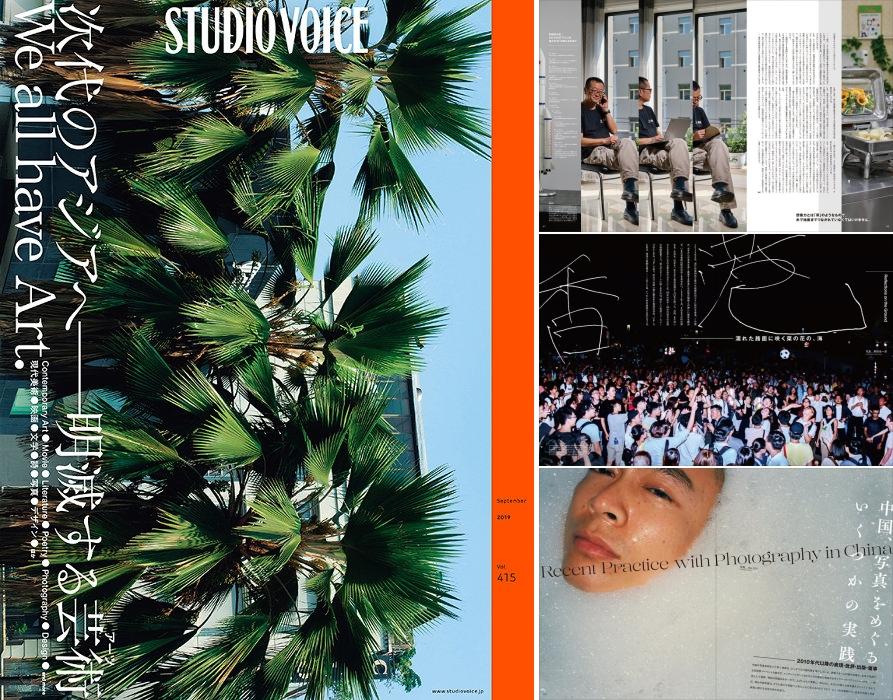 20190903-studiovoice_full-side.jpg