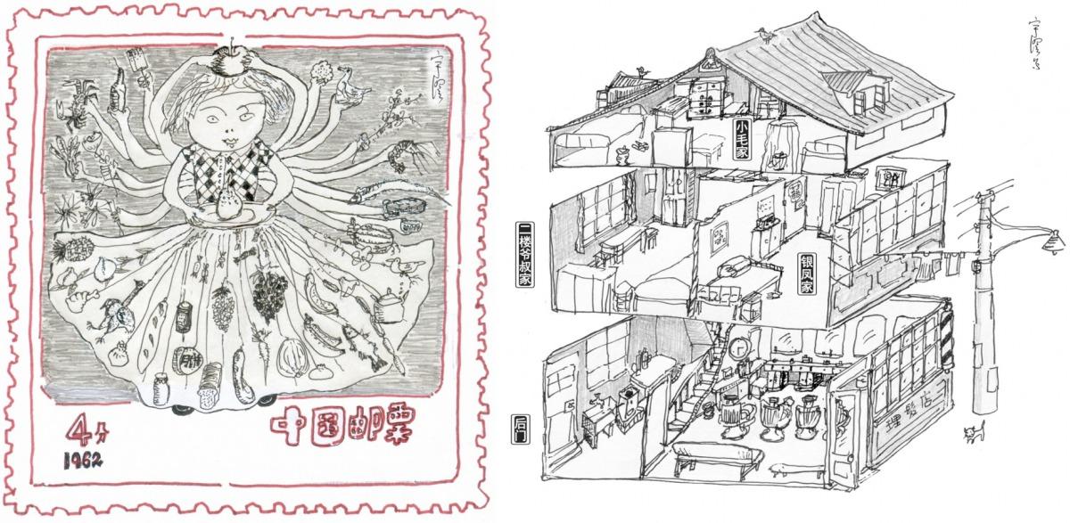 3n-0011200x900-side.jpg