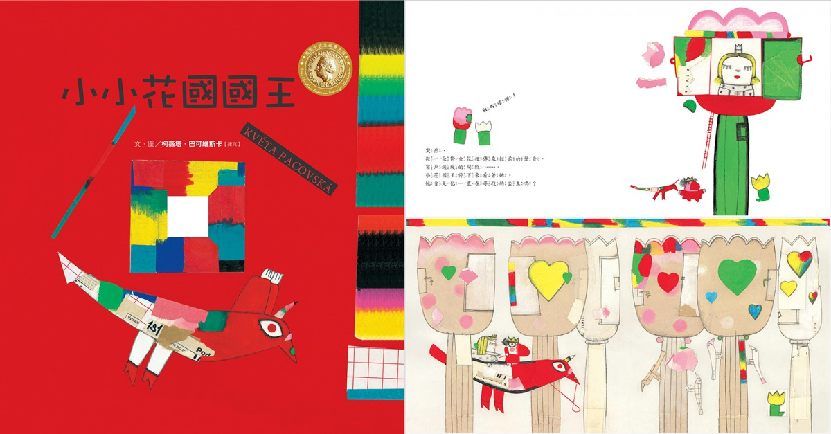 an_tu_sheng_xiao_xiao_hua_guo_wang_s.jpg