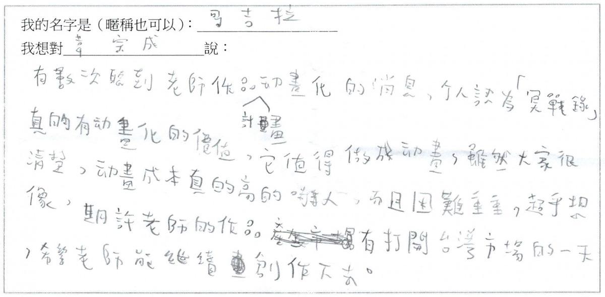 du_zhe_liu_yan_-1.jpg