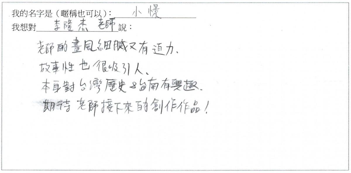 du_zhe_liu_yan_-2.jpg