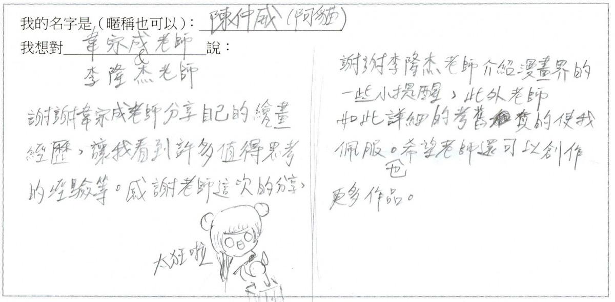 du_zhe_liu_yan_-3.jpg