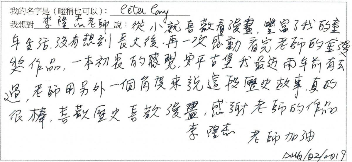 du_zhe_liu_yan_-4.jpg
