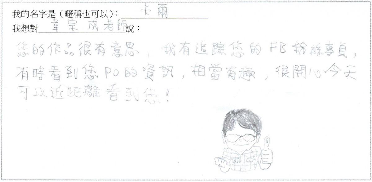 du_zhe_liu_yan_-5.jpg