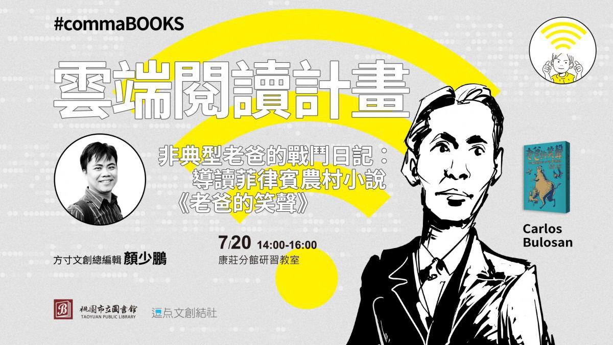 fei_dian_xing_lao_ba_de_zhan_dou_ri_ji_dao_du_fei_lu_bin_nong_cun_xiao_shuo_lao_ba_de_xiao_sheng_.jpg