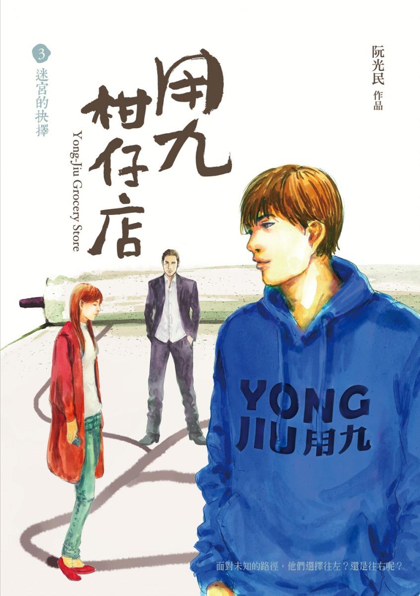 feng_mian_yong_jiu_gan_zi_dian_3.jpg