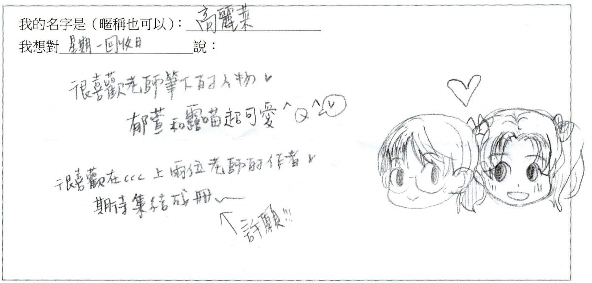 gao_li_cai_.jpg