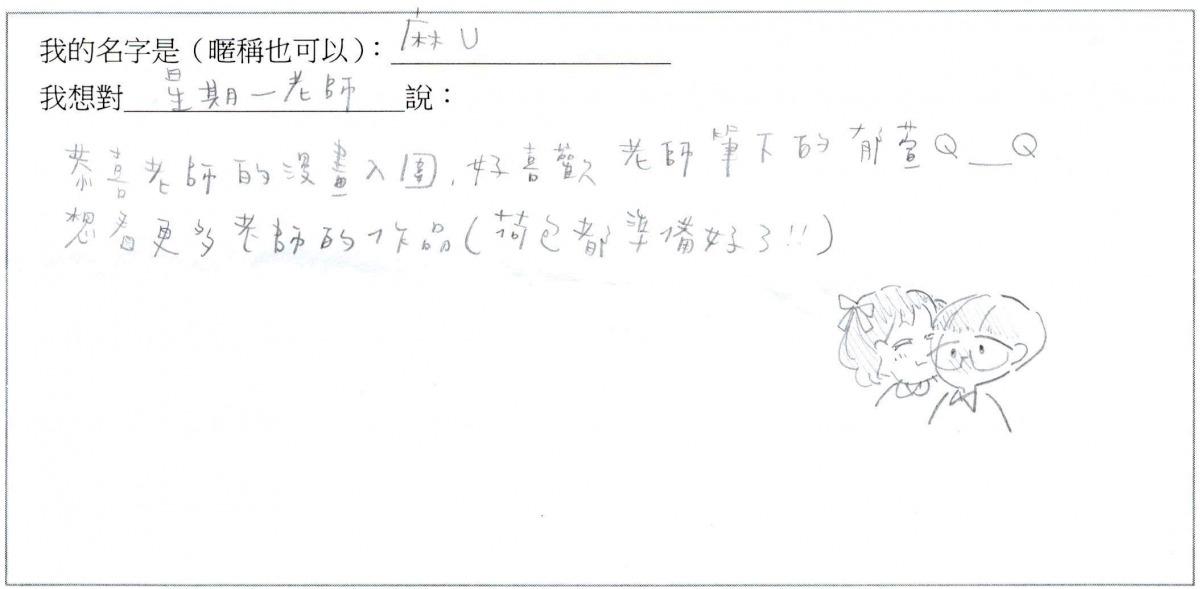 ma_u_0.jpg