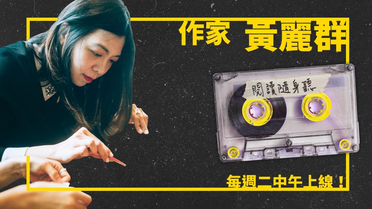 obwang_zhan_4ji_zhu_tu_-zuo_jia_huang_li_qun_.jpg