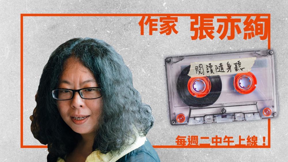obwang_zhan_4ji_zhu_tu_-zuo_jia_zhang_yi_xuan_1200x675.jpg