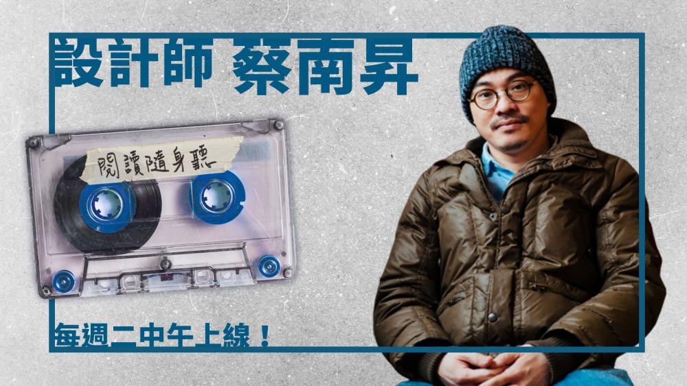 obwang_zhan_zhu_tu_-cai_nan_sheng_.jpg