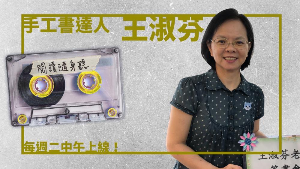 obwang_zhan_zhu_tu_-wang_shu_fen_.jpg