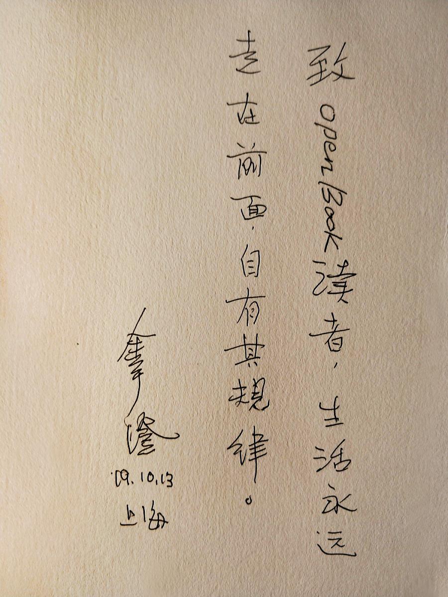 qian_ming__3.jpg
