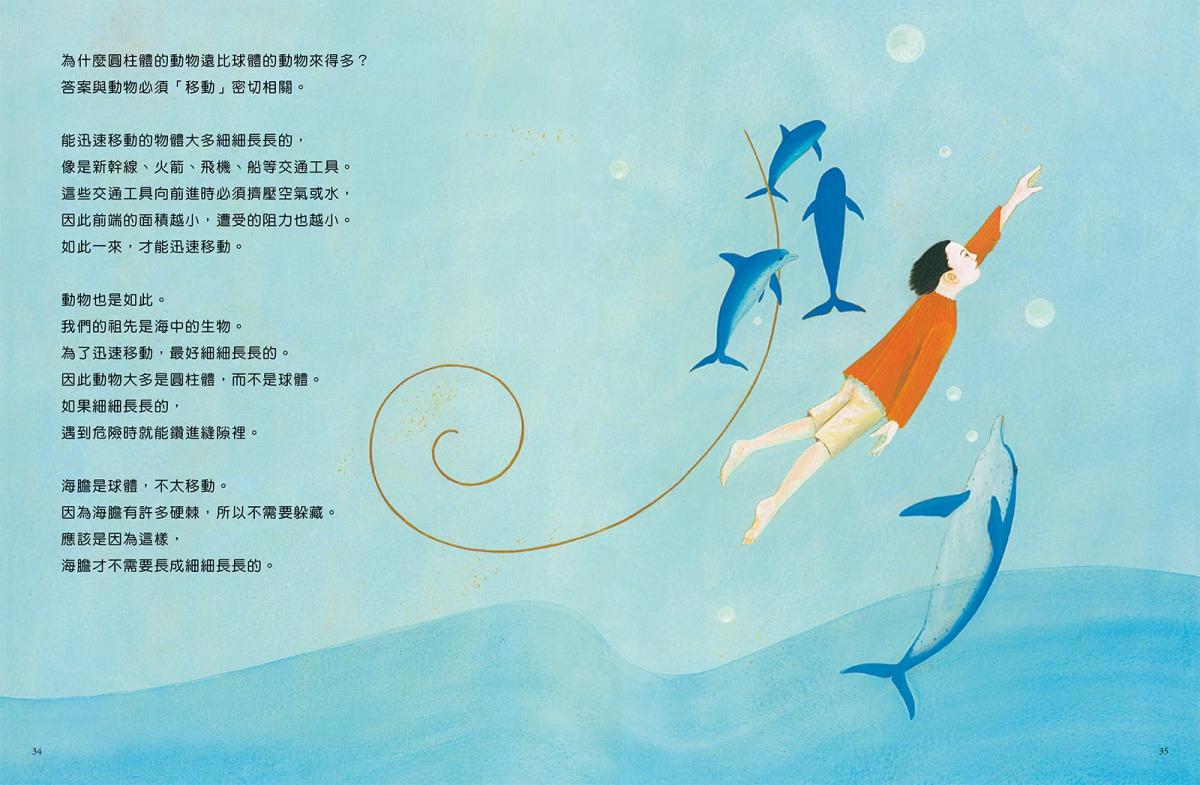 sheng_ming_du_shi_yuan_zhu_ti_zhong_wen_ban_nei_ye_0416-19_s.jpg