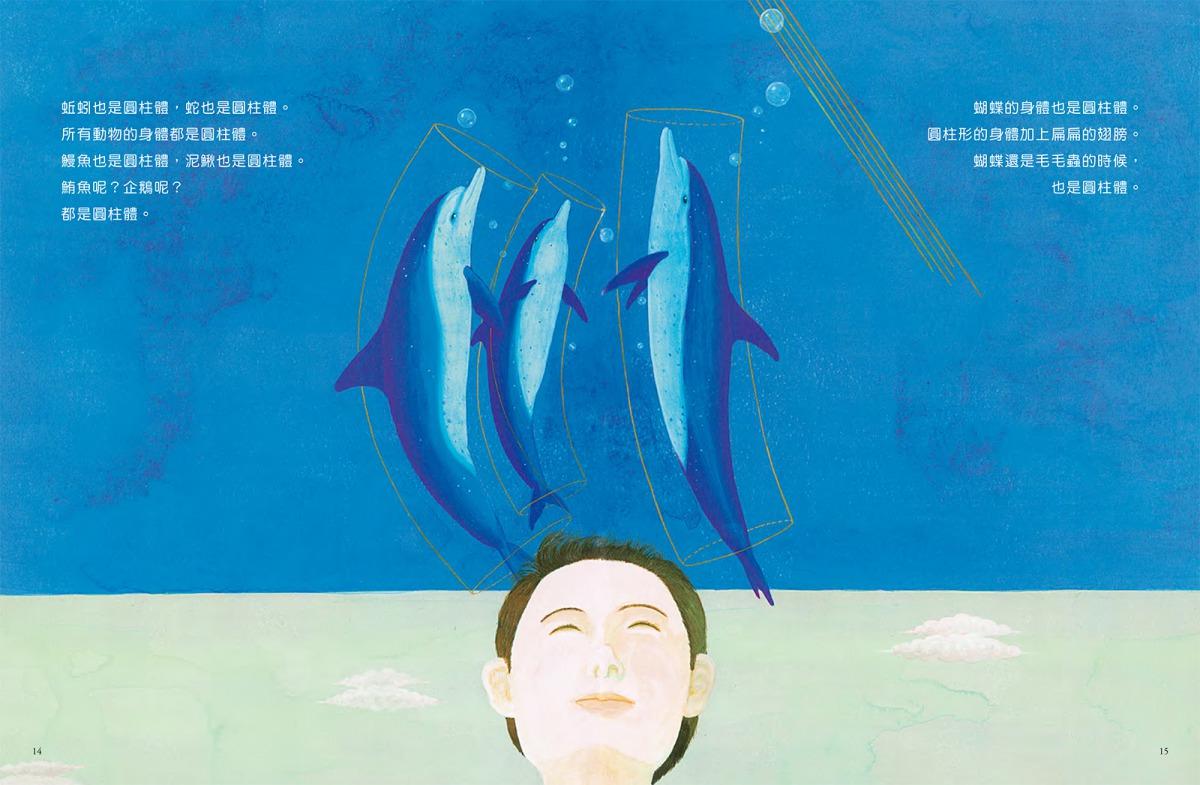 sheng_ming_du_shi_yuan_zhu_ti_zhong_wen_ban_nei_ye_0416-9_s.jpg