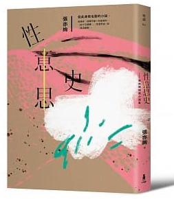 shu_feng__43.jpg