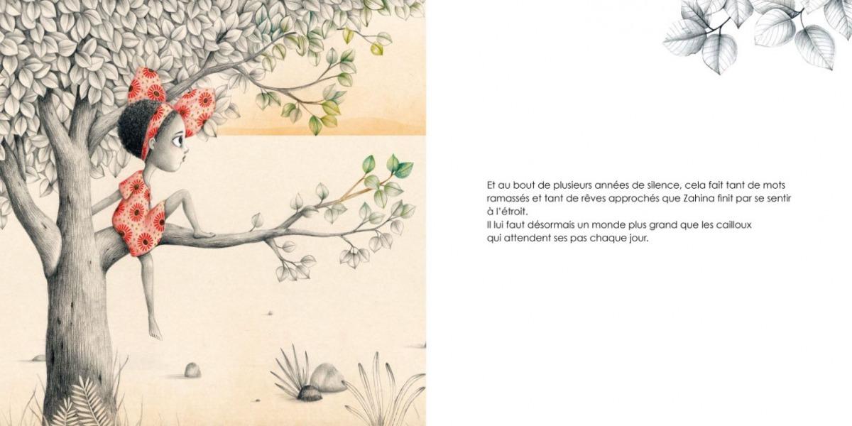 yin_wei_ji_di_shui_2.jpg