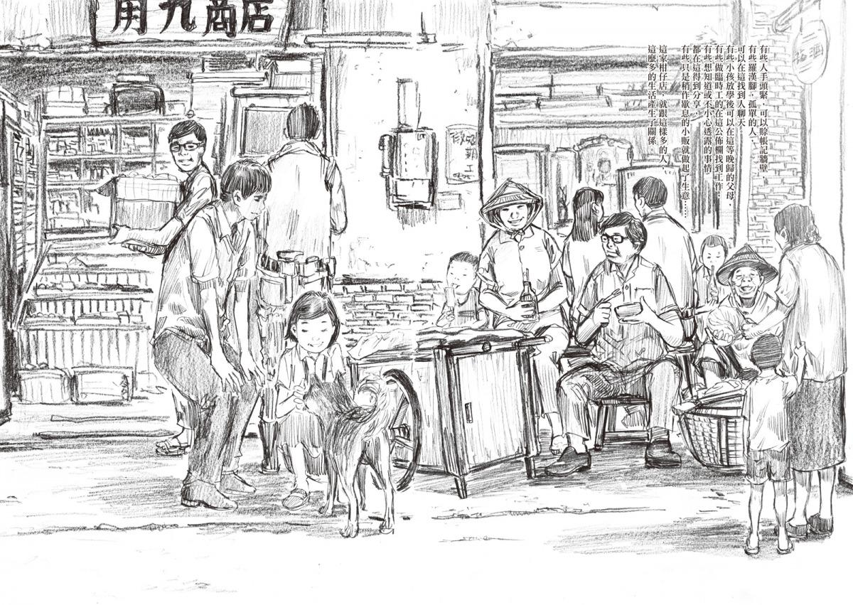 yong_jiu_gan_zi_dian_1_046-047.jpg