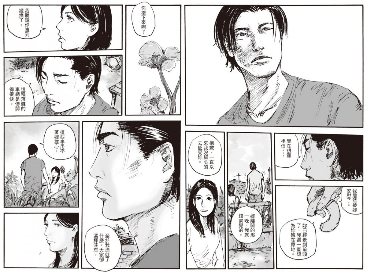 yong_jiu_gan_zi_dian_4_106-107.jpg