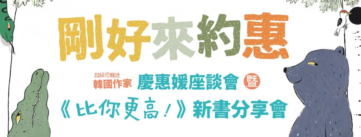 gang_hao_yue_du_.jpg