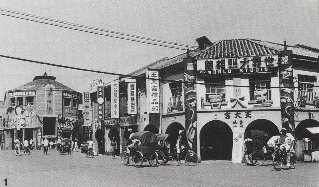 1960nian_dai_zhong_hua_shang_chang_zhong_duan_zhi_xi_men_yuan_huan_yu_xin_shi_jie_.jpg