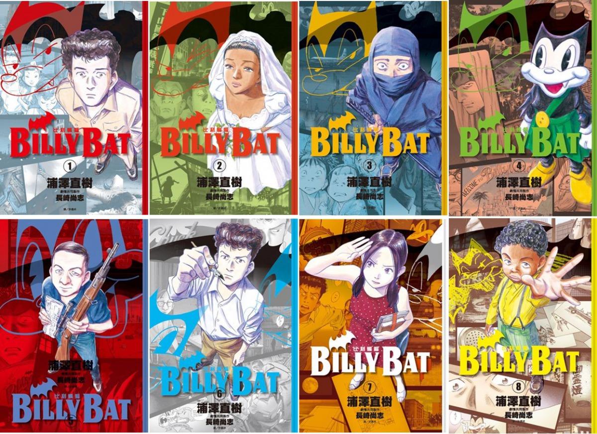 bi_li_bian_fu_1-8.jpg