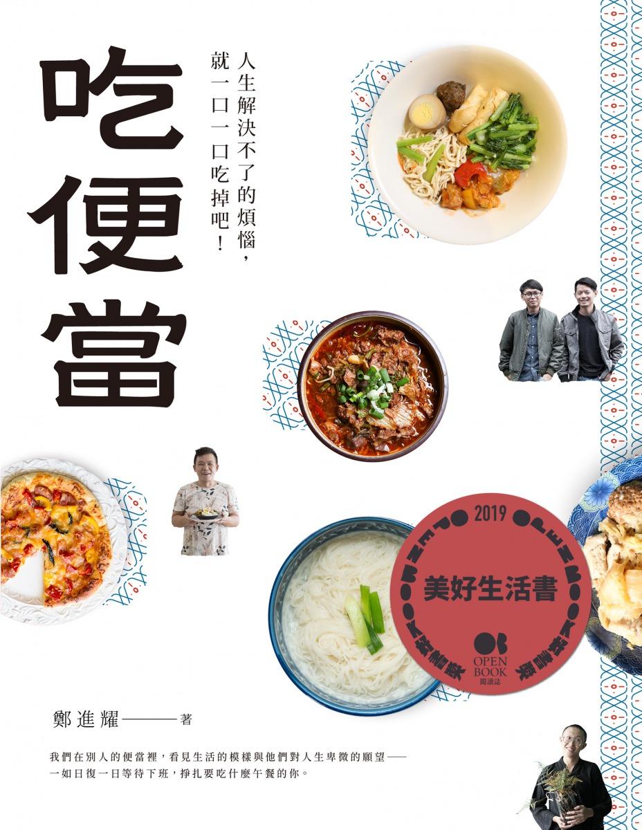jing_wen_xue_chi_bian_dang_ping_mian_shu_feng_.jpg