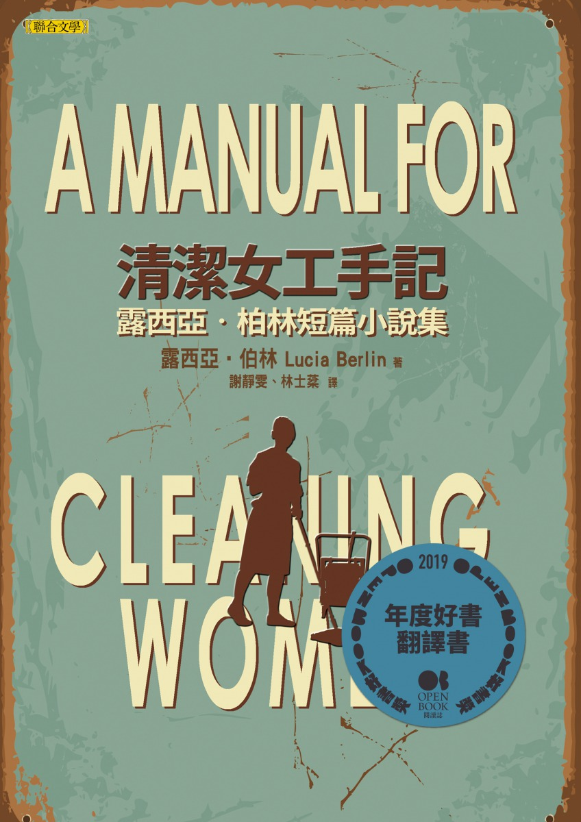 lian_he_wen_xue_qing_jie_nu_gong_shou_ji_-zheng_feng_.jpg