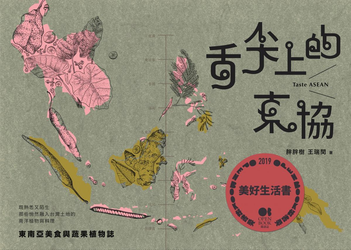 mai_hao_si_she_jian_shang_de_dong_xie_ping_mian_shu_feng_.jpg