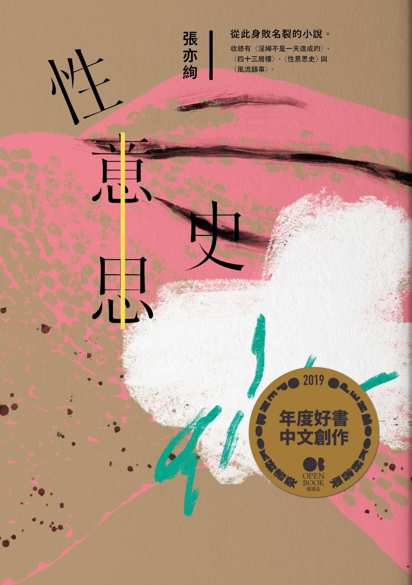 mu_ma_xing_yi_si_shi_ping_mian_shu_feng_.jpg