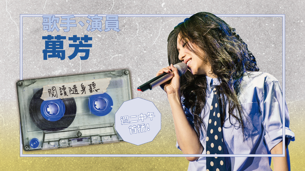 podcastdi_er_ji_-wan_fang_1200px.png