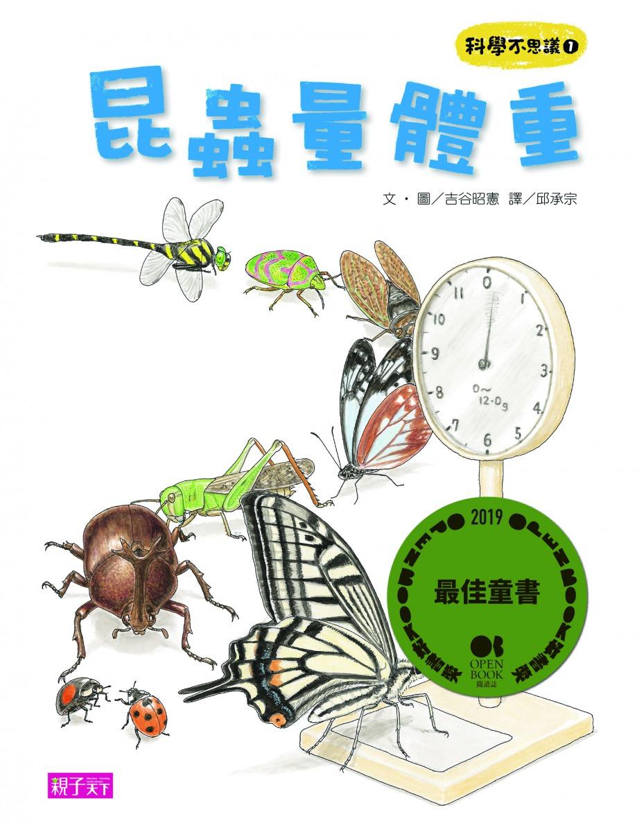 qin_zi_tian_xia_kun_chong_liang_ti_chong_-ping_mian_shu_feng_.jpg