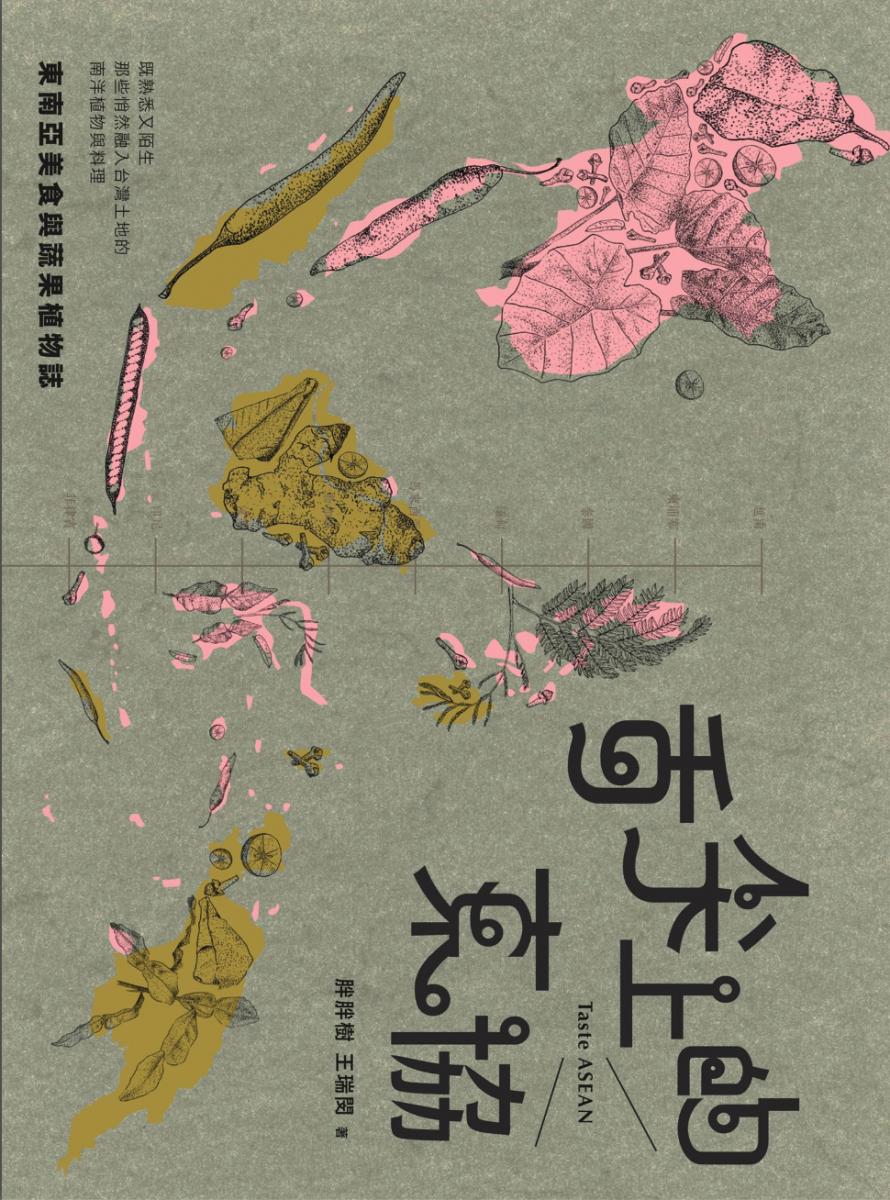 she_jian_shang_de_dong_xie_.png