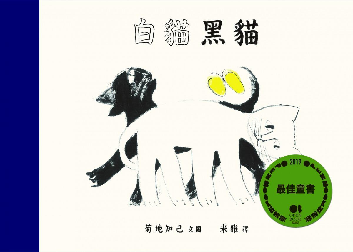 shi_guang_bai_mao_hei_mao_feng_mian_.jpg