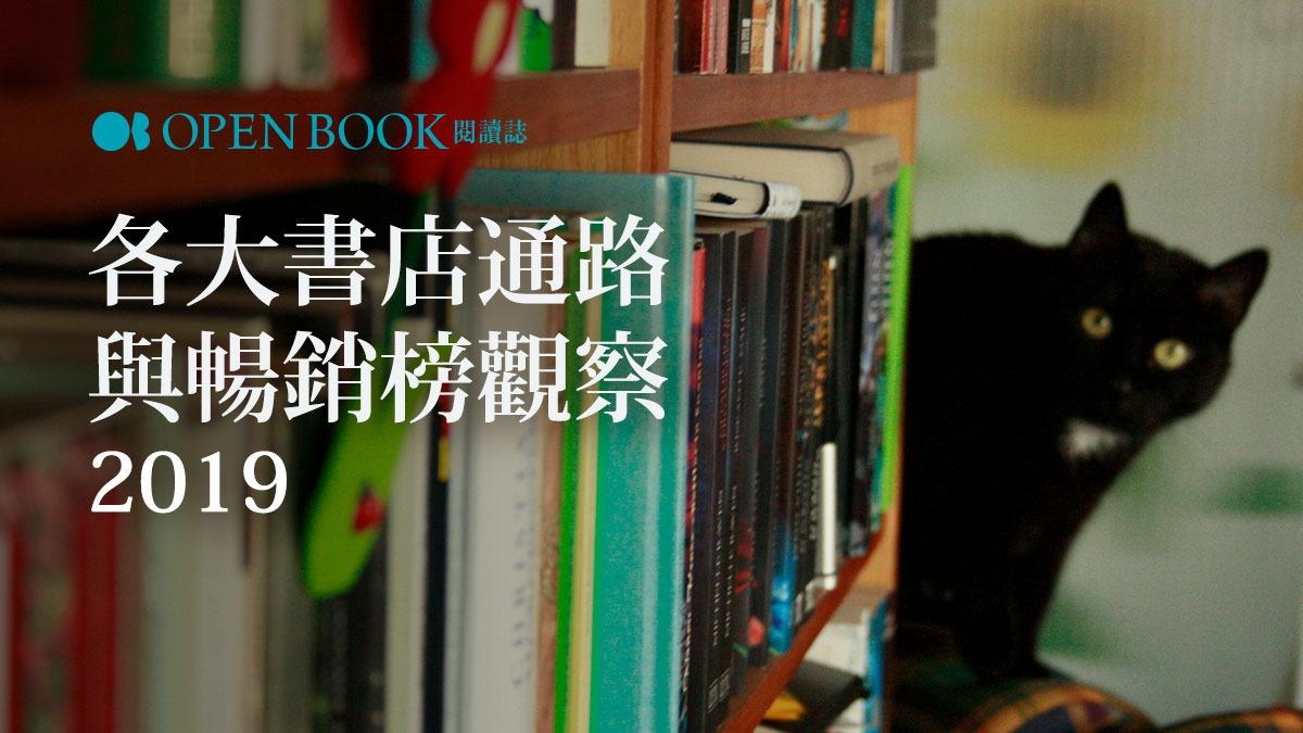 tong_lu_guan_cha_shou_tu_2w1200.jpg
