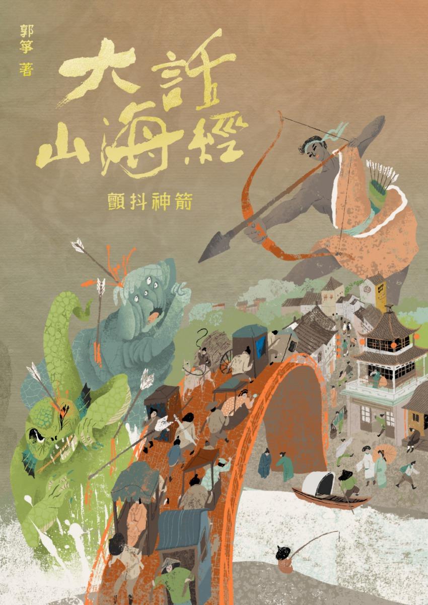 ylm23da_hua_shan_hai_jing_zhan_dou_shen_jian_ping_mian_shu_feng_s.jpg
