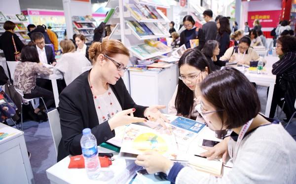 2018_shanghai_childrens_book_fairw600.jpg