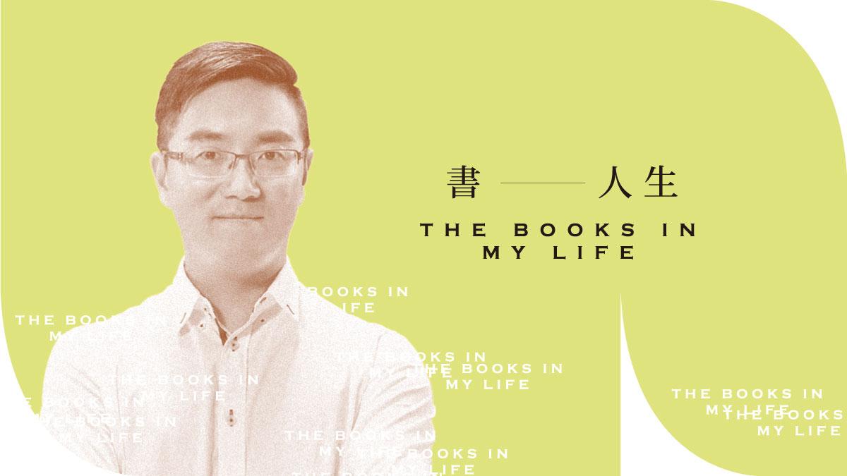 20200213_shu_ren_sheng_-huang_yi_feng_.jpg