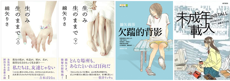 books2-2w800.png