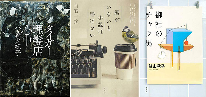 books2w800_0.jpg