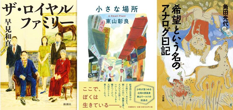 books3w800_0.jpg