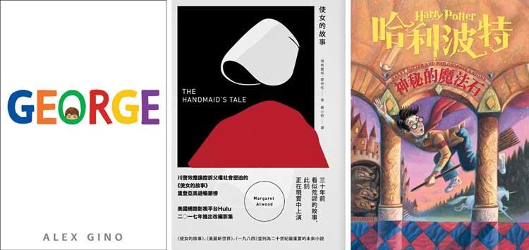 books750px.jpg