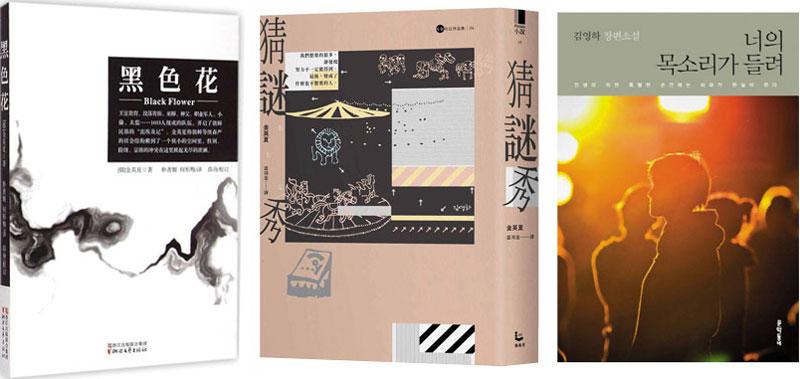 booksw800_0.jpg