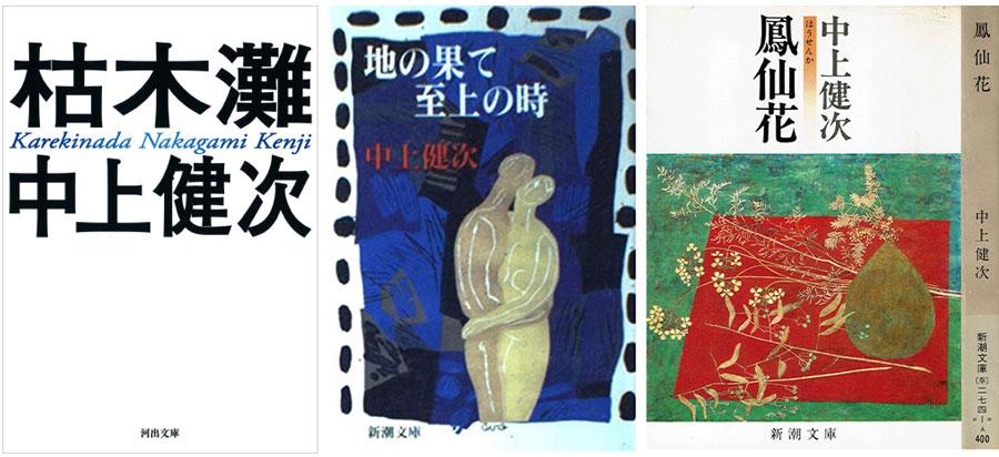 booksw900_0.jpg