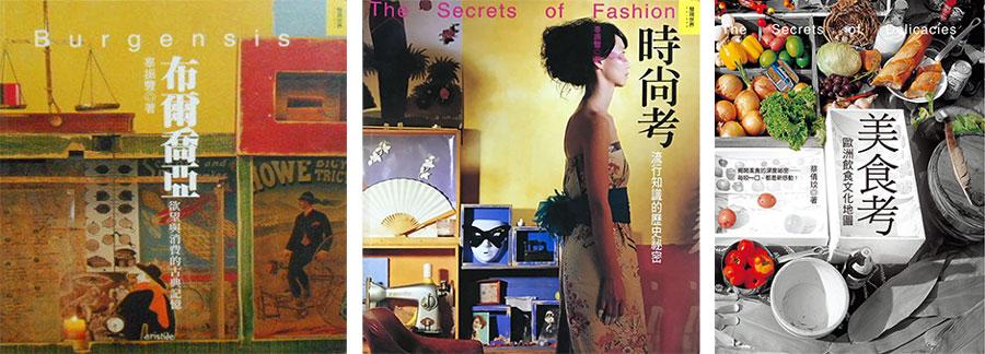 booksw900_1.jpg