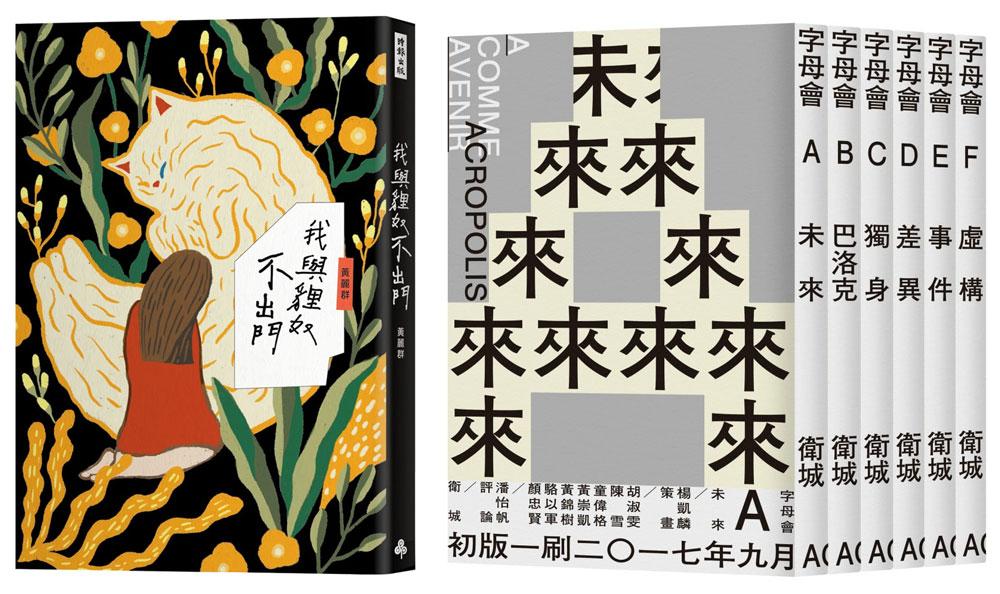 bookw1000.jpg