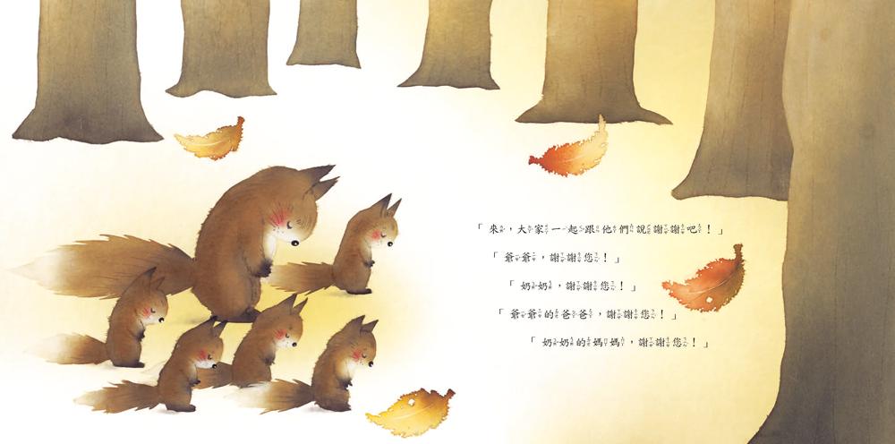 cai_shi_wo_xue_hui_gan_xie_1w800.png