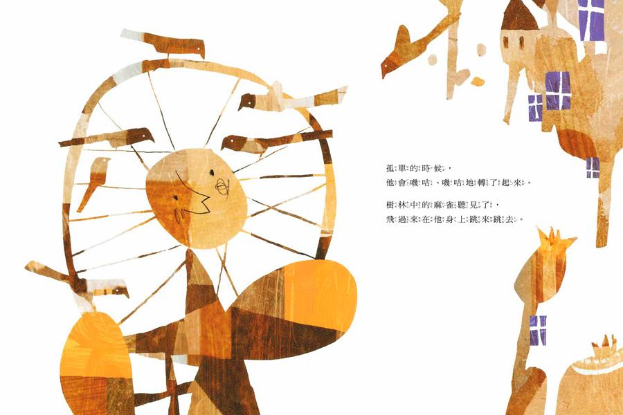 jiao_ta_che_lun_zi_2w900.png