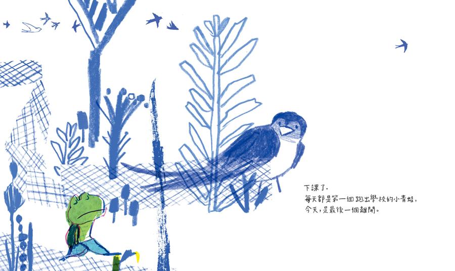 ma_ma_shi_yi_duo_yun_2w900.png