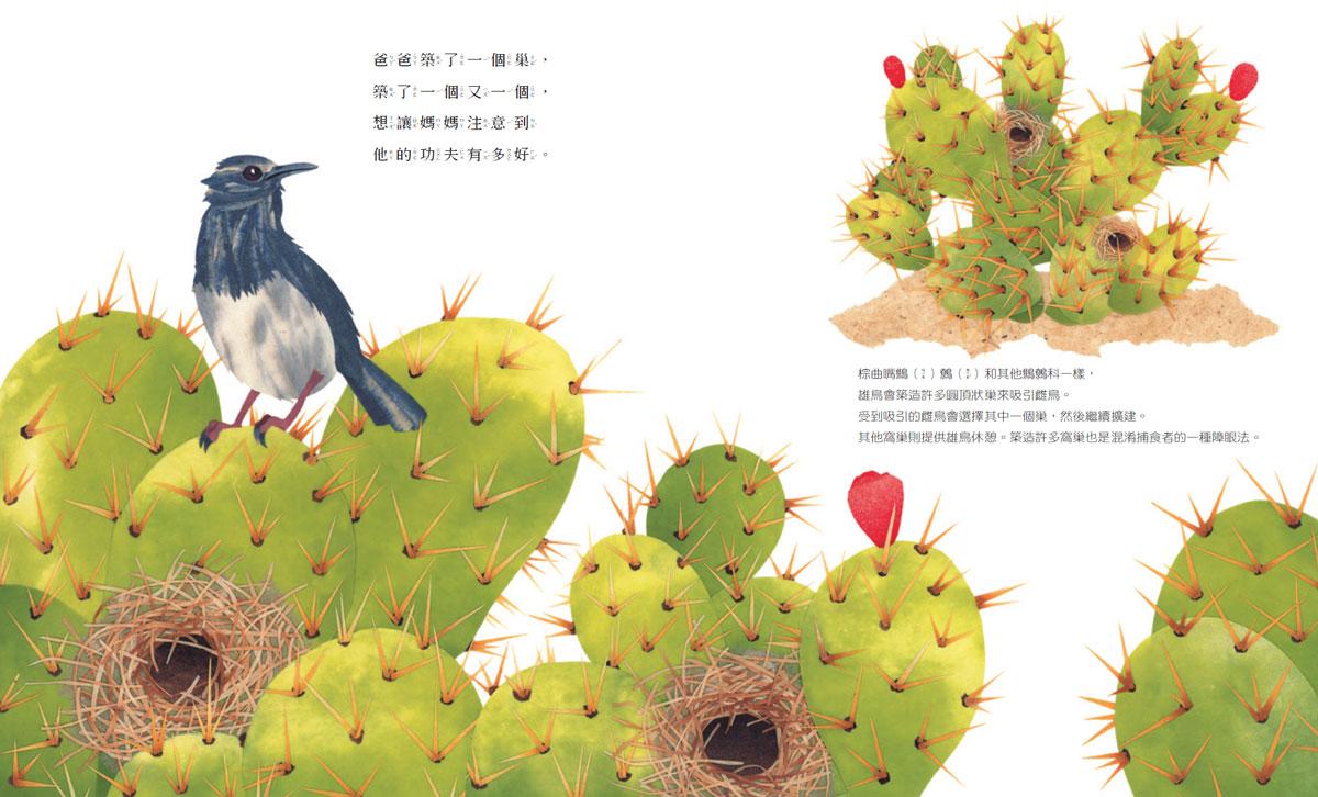 ma_ma_zhu_liao_yi_ge_chao_011200x726.jpg